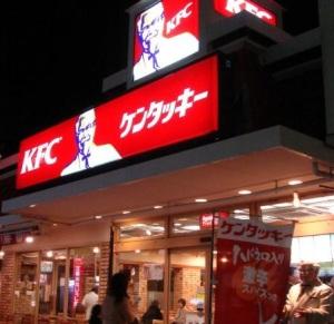 KFC in Asia